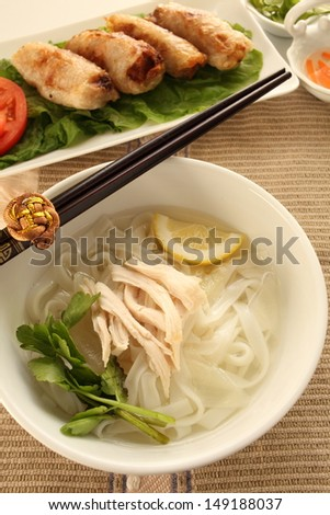 Vietnamese food, chicken Pho and spring roll