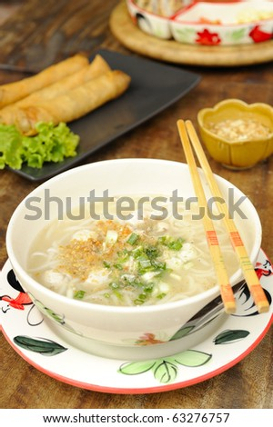 Vietnamese food pho with pork