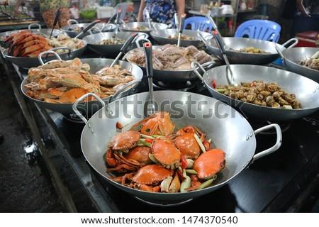Asian street meat trailer