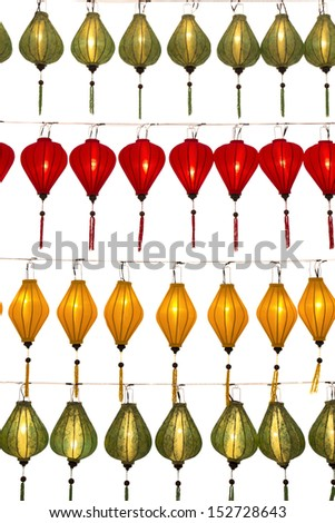 Vietnamese Lanterns isolated on white