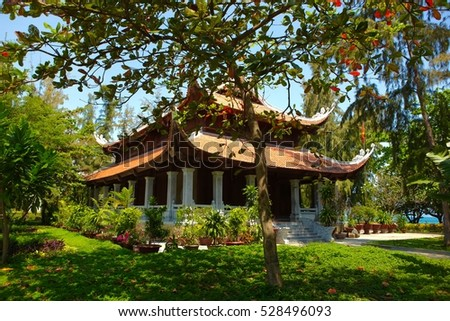 vietnamese temple and garden in the coastal city of nha trang vietnam - Vietnamese Garden