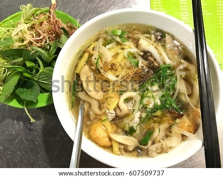 Shutterstock Vietnamese vegetarian rice noodle soup with champinon