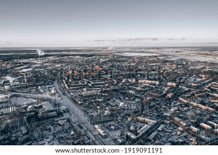 Photo of View at city from bird sight. City from drone. Aerial photo. City scape from drone