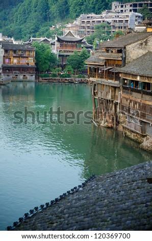 View at Fenghuang town, China
