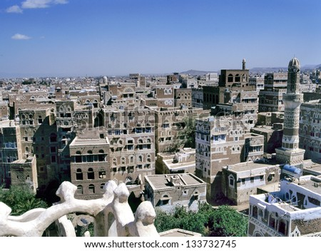 View at Sana'a the capital of Yemen