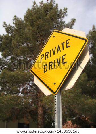 """View From Below Of """"Private Drive"""" Street Sign   #1453630163"""
