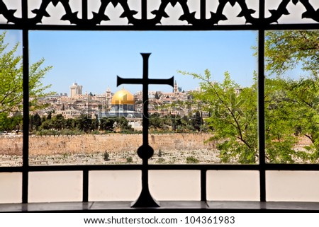 View from Dominus Flevit church located on the Mountain of Olives on the old part of city Jerusalem. Israel.