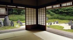 View from inside on japanese garden in Kyoto (Komyo-in)