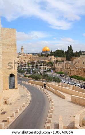 View from Jerusalem street at the entrance to Wailing Wall, Temple Mount, the West Wall and Dome of the Rock mosque in Jerusalem