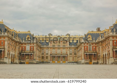 View from outside the Chateau de Versailles palace near Paris a picturesque UNESCO world heritage site in France