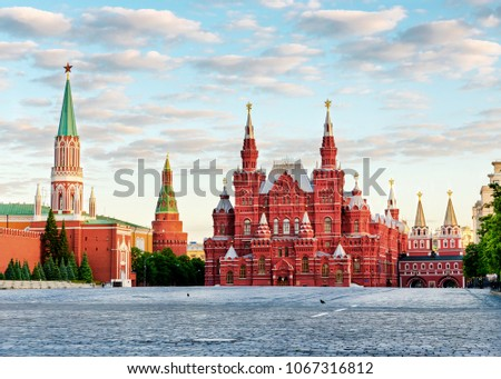 View from red square to the Historical Museum. Summer. Morning. Dawn. Moscow. Russia #1067316812