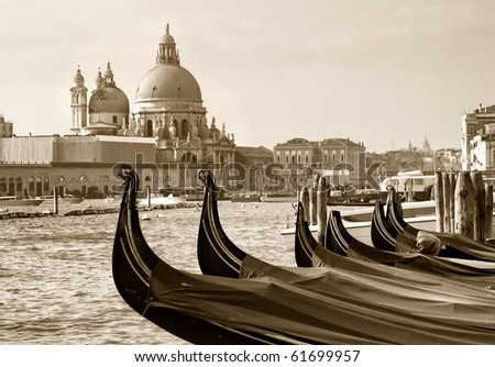 View from San Marco on the Maria della Salute, Venice