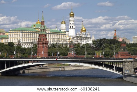 view from the bridge over the river at the center of Moscow and the Kremlin Palace