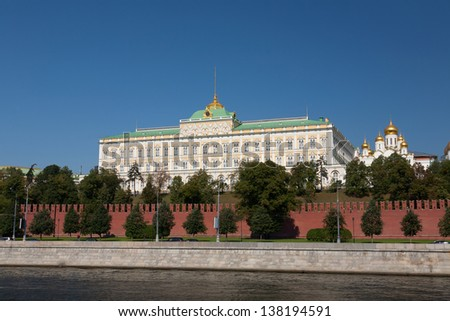 View from the embankment on the Big Kremlin palace in Moscow