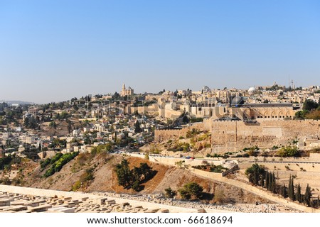 View from the Kidron Valley on the Walls of the Old City of Jerusalem