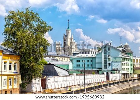 View from the pedestrian Sadovnichesky Bridge to the Stalin high-rise on the Kotelnicheskaya embankment Stock photo ©