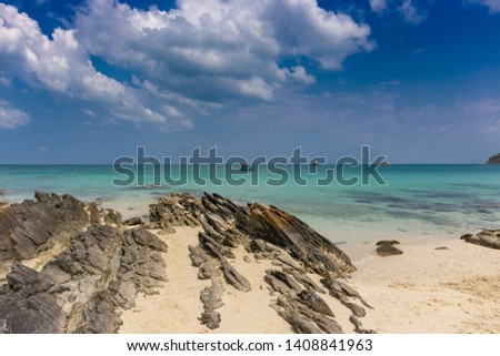 View from the shore. Shore island beach. Azure Islands of Thailand. #1408841963