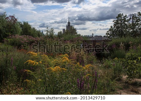 View from Zaryadye Park to the Stalin High-rise. Moscow Stock photo ©
