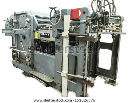 View of a part of a machine in a paper industry. It shows part of machine in work process.