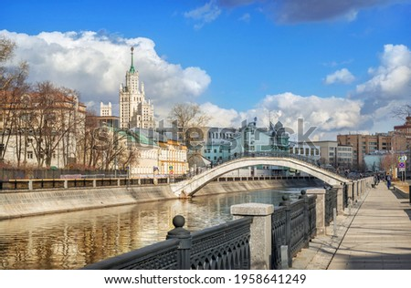View of a skyscraper on Kotelnicheskaya embankment and Sadovnichesky bridge in Moscow on a spring sunny day Stock photo ©