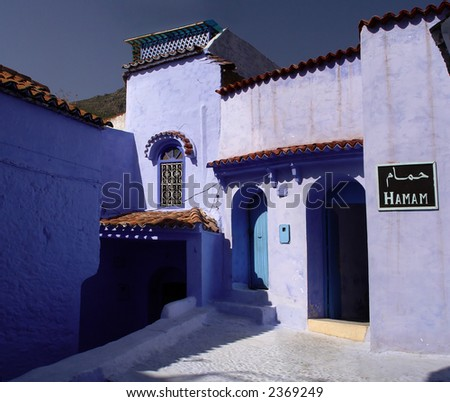 View of a Turkish bath (hamam) at Chefchaouen in Morocco.