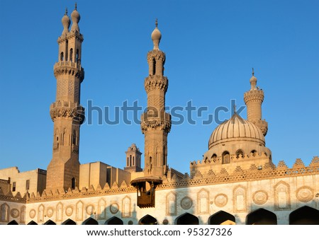 View of  Al-Azhar University and mosque in central part of Cairo city, Egypt