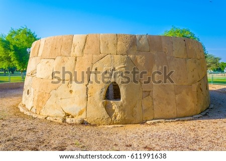 View of an ancient monument excavated in the unesco enlisted Hili archeological park in Al Ain, UAE.