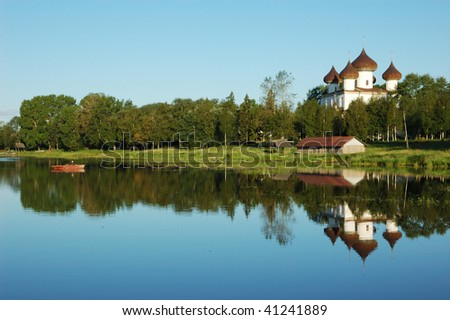 View of ancient town Kargopol from Onega riverbank, north Russia