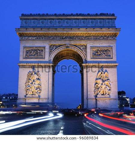 view of Arc de Triomphe by night, Paris - stock photo