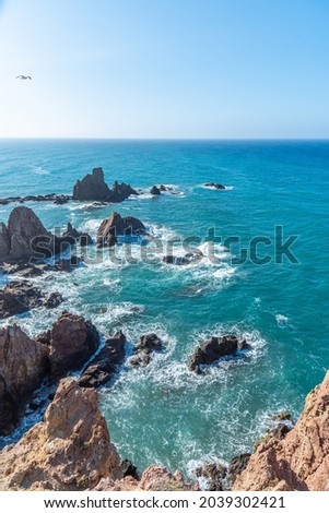 View of Arrecife de las sirenas at Cabo de Gata national park in Spain Foto stock ©