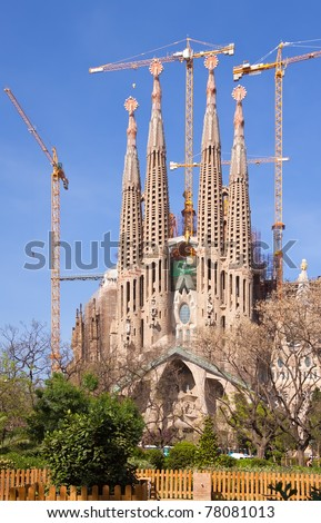 View of Barcelona, Spain.  Basilica and Expiatory Church of the Holy Family (Sagrada Familia) by Catalan architect Antoni Gaudi, building is begun in 1882 and completion is planned in 2030.