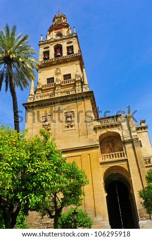 View of belfry Cathedral-Mosque of Cordoba, Spain, from Patio de los Naranjos