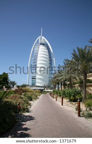 View of Burj al Arab hotel