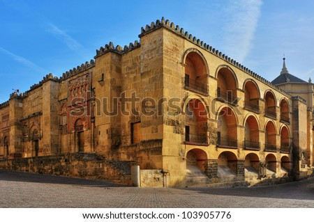 View of Cathedral Mosque of Cordoba, Spain