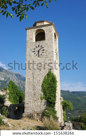 view of Clock Tower in Stari Bar old fortress, Montenegro