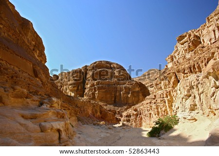 View of Colored Canyon (Egypt)