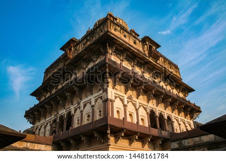 View of Datia Palace. Also known as Bir Singh Palace or Bir Singh Dev Palace. Datia. Madhya Pradesh, India.