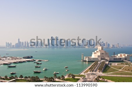 view of doha's new business district looking over the harbor