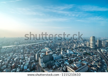 View of downtown cityscape Japan.
