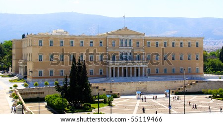 view of greek parliament exterior Athene