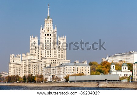 View of high-rise Stalin's famous skyscraper on Kotelnicheskaya embankment in Moscow, Russia