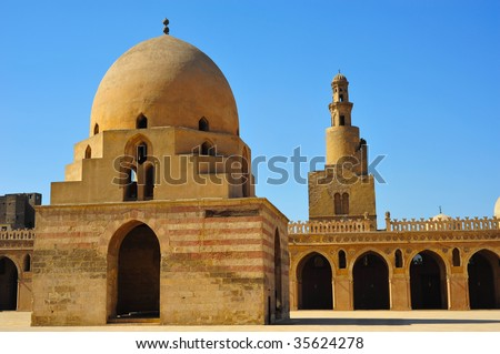 View of Ibn Tulum mosque in Cairo, Egypt