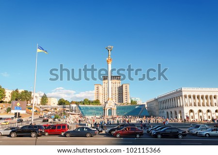View of Independence square. Kiev Ukraine