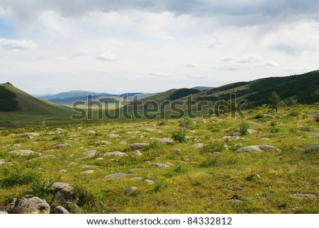 View of Khangai mountains in Central Mongolia