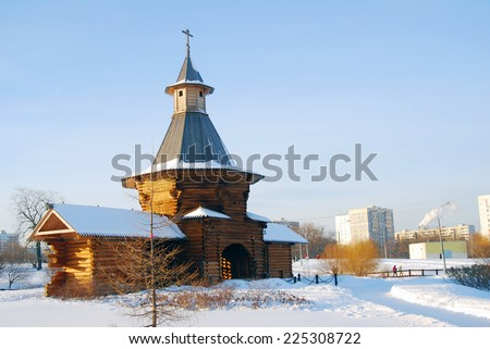 View of Kolomenskoye park in Moscow in winter. Popular touristic landmark, famous place in Moscow.