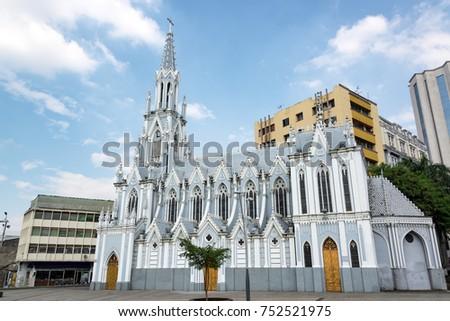 View of La Ermita church in downtown Cali, Colombia