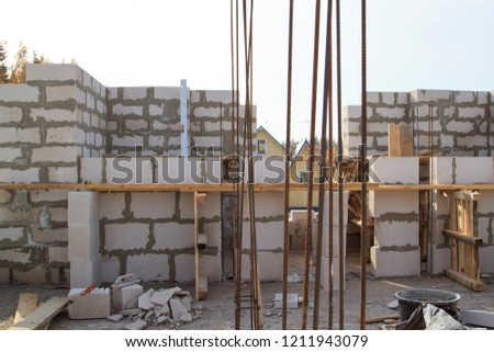 Rebar in concrete pavement Images and Stock Photos - Page: 2