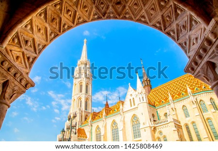 View of Matthias Church in Buda castle, Budapest, Hungary #1425808469