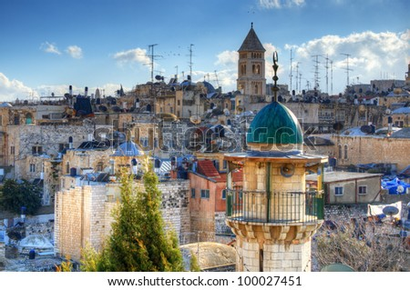 View of minarets and towers along the skyline of the Old City of Jerusalem, Israel.