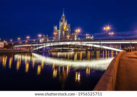 View of Moscow at night, the Bolshoy Ustinsky bridge and a high-rise building on the Kotelnicheskaya embankment. Russia Stock photo ©